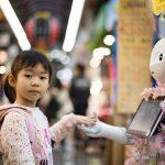Robot Director de Compras
