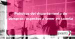 políticas-del-departamento-de-compras
