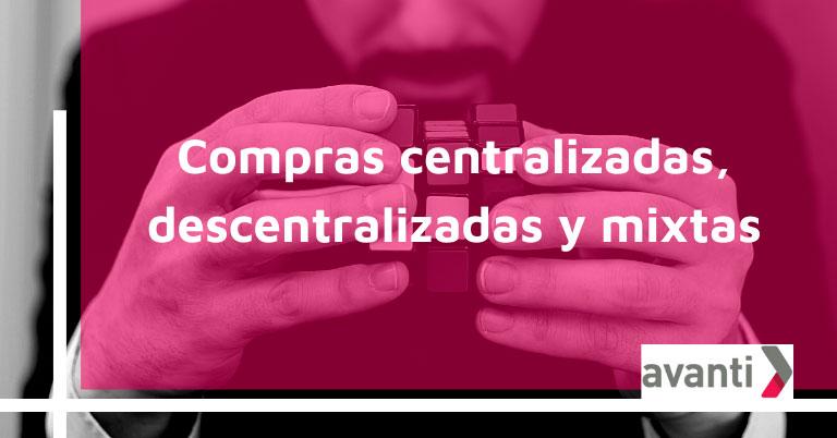 compras-centralizadas